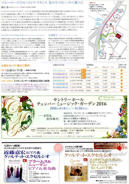 20151025_124.jpg