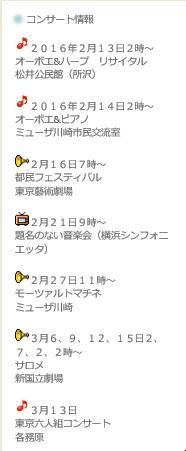 20160210_001.jpg