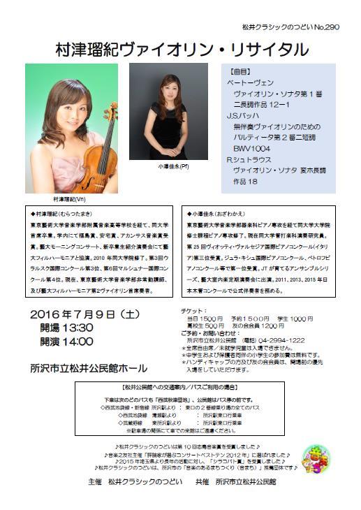 20160709-1.jpg