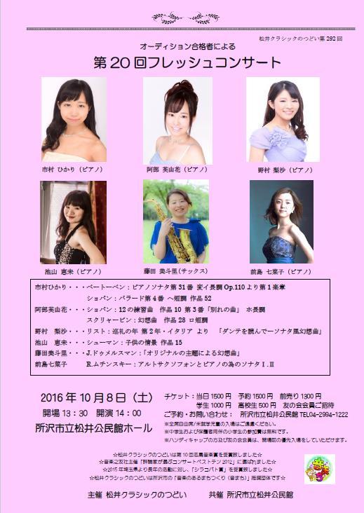 20161008-03.jpg