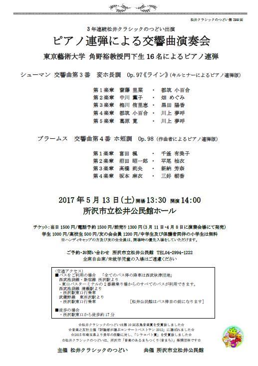 20170513_01.jpg