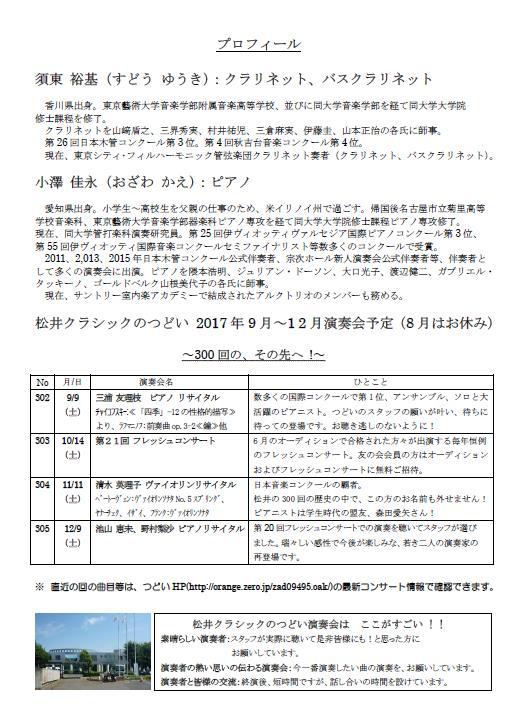 20170708_02.jpg