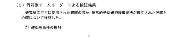 20160407_16.jpg