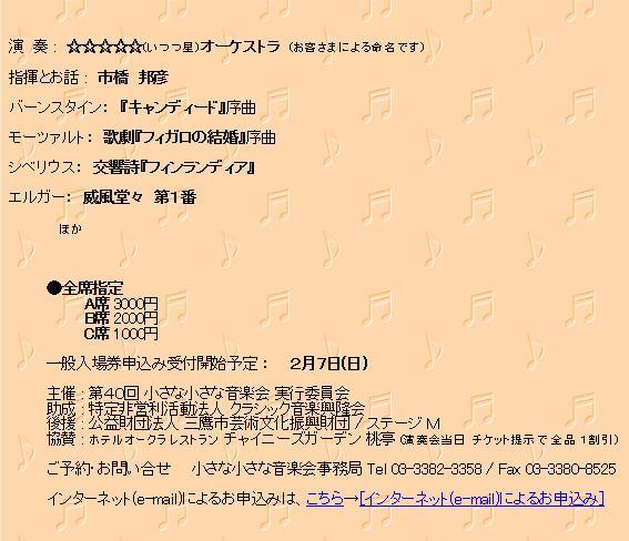 20160417_002.jpg