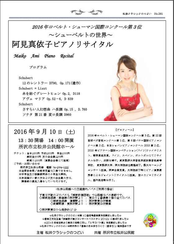 20160910-001.png